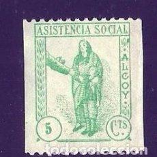 Timbres: V1-1 GUERRA CIVIL ALCOY (ALICANTE) ASISTENCIA SOCIAL FESOFI Nº 1 VALOR 5 CTS VARIEDAD SIN DENTAR L. Lote 205298207