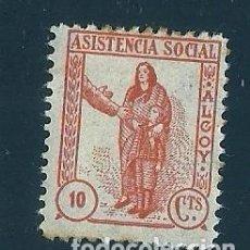 Sellos: V1-1 GUERRA CIVIL ALCOY (ALICANTE) ASISTENCIA SOCIAL FESOFI Nº 2 VALOR 10 CTS. COLOR NARANJA FIJA. Lote 205299042