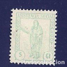 Timbres: V1-1 GUERRA CIVIL ALCOY (ALICANTE) ASISTENCIA SOCIAL FESOFI Nº 7A (CT EN VEZ DE CTS) VALOR 5 CTS. C. Lote 205300942