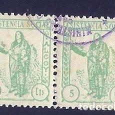 Timbres: V1-1-7 GUERRA CIVIL ALCOY (ALICANTE) ASISTENCIA SOCIAL FESOFI Nº 7 PAREJA CON VARIEDAD Nº DISTINTO Y. Lote 205302795