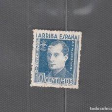 Sellos: ARRIBA ESPAÑA. 10 CTS. JOSE ANTONIO. Lote 205350003