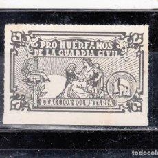 Sellos: PRO-HUÉRFANOS DE LA GUARDIA CIVIL. 1 PTA.. Lote 205350642
