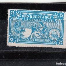 Sellos: PRO HUÉRFANOS DE LA GUARDIA CIVIL. 10 PTAS.. Lote 205352156