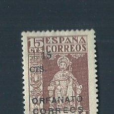 Sellos: A5-7 GUERRA CIVIL SEGOVIA BENEFICENCIA ORFANATO CORREOS EDIFIL Nº NE 33 SIN FIJASELLOS. Lote 204973770