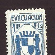 Sellos: V1-7 GUERRA CIVIL VIÑETA EVACUACION DE REFUGIDOS G.GUILLAMON Nº 2549 VALOR 10 CTS COLOR AZUL SIN FIJ. Lote 205360076