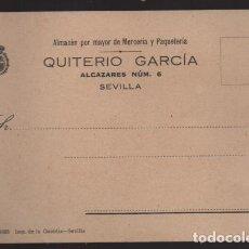 Sellos: POSTAL PRIVADA COMERCIAL- QUITERIO GARCIA- VER FOTOS. Lote 205432458