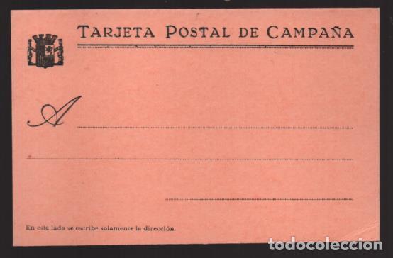 TARJETA POSTAL DE CAMPAÑA.- NUEVA SIN USAR- VER FOTO (Sellos - España - Guerra Civil - Locales - Cartas)