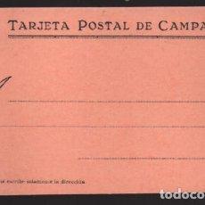 Sellos: TARJETA POSTAL DE CAMPAÑA.- NUEVA SIN USAR- VER FOTO. Lote 205432622