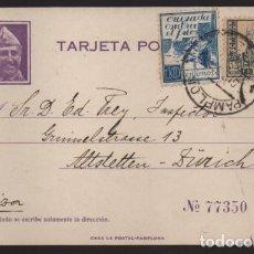 Sellos: TARJETA POSTAL CIRCULADA PAMPLONA A SUIZA- FOTO FRANCO Y Nº 77350 - AÑO 1937- VER FOTOS. Lote 205433673