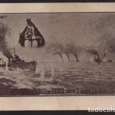 Sellos: CEUTA, POSTAL RECUERDO CONVOY DE CEUTA--5 AGOSTO 1936,- VER FOTOS. Lote 205435020
