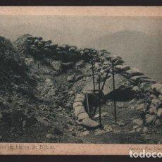 Sellos: BILBAO-MUSEO GUERRA- DEL CINTURON DE HIERRO,-PEÑA LEMONA LUGAR ENCARNIZADOS COMBATES- SERIE,II,.Nº 1. Lote 205436830
