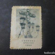 Sellos: CORDOBA VIÑETA SEMANA SANTA 1948. Lote 205437318