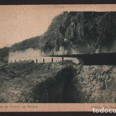 Sellos: BILBAO-MUSEO GUERRA- DEL CINTURON DE HIERRO,-FORTIFICACION CONTRA ATAQUES AEREOS- SERIE,I,.Nº 5. Lote 205437480