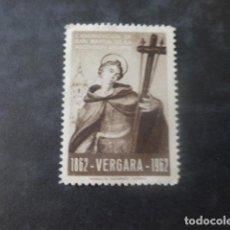 Sellos: VERGARA GUIPUZCOA 1962 CENTENARIO CANONIZACION SAN MARTIN DE LA ASCENSION AGUIRRE. Lote 205437482