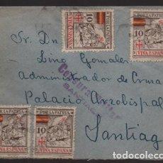 Sellos: CARTA AL ADMINISTRADOR DE CRUZADA PALACIO ARZOBISPAL- VER FOTOS. Lote 205440562
