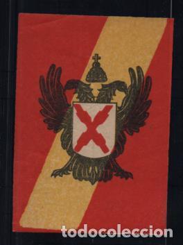 VIÑETA- REQUETE . TIPO GRANDE CON GOMA- MIDE: 8 X 6 C.M. VER FOTOS (Sellos - España - Guerra Civil - Viñetas - Nuevos)