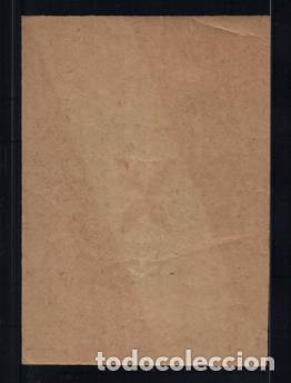 Sellos: VIÑETA- REQUETE . TIPO GRANDE CON GOMA- MIDE: 8 X 6 C.M. VER FOTOS - Foto 2 - 205443437