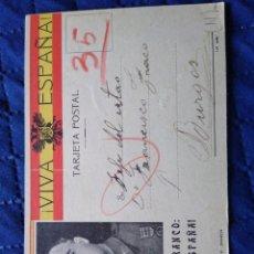 Sellos: TARJETA PATRIOTICA. ENVIADA FRANCO EN BURGOS. BILBAO1938. Lote 205540100