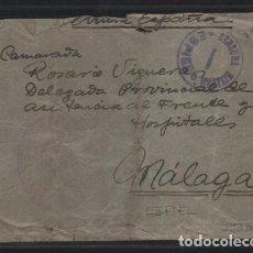 Sellos: CARTA VILLAHARTA A ESPIEL- DEL. PROV. FRENTES Y HOSPITALES.- C.M. ESPIEL- VER FOTOS. Lote 205543310