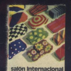 Sellos: S-4927- BARCELONA. SALÓN INTERNACIONAL DEL AUTOMOVIL. 1973. Lote 205552927