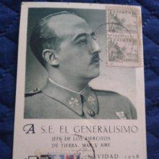 Sellos: POSTAL PATRIÓTICA FRANCO. . CENSURA MILITAR PALENCIA 1938 PRO TUBERCULOSOS.. Lote 205553627