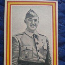 Sellos: POSTAL PATRIÓTICA FRANCO. ENVIADA A FRANCO. CAFÉ RESTAURANTE SALDUBA 1937. Lote 205556436