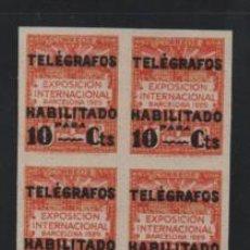Sellos: TELEGRAFOS, BLOQUE DE 4 SIN DENTAR.-HABILITADOS, 10 CTS,- VER FOTOS. Lote 205573700