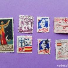 Sellos: LOTE 7 SELLOS VIÑETAS UN SELLO MATASELLO JULIO 1937 GUERRA CIVIL AUXILIO SOCIAL SOCORRO ROJO. Lote 205583726