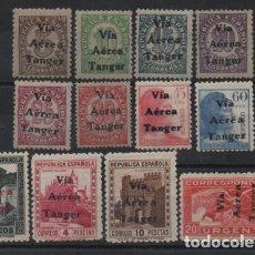 Sellos: TANGER,-MARRUECOS- SELLOS REPUBLICA SOBRECARGADOS- FALTA 40 Y 50 CTS.- VER FOTO. Lote 205684760
