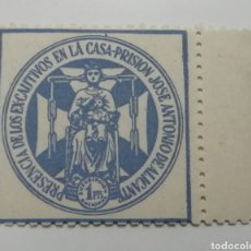 Sellos: ALICANTE. CASA PRISIÓN JOSE ANTONIO. 1 PESETA.. Lote 205699222