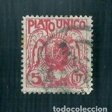 Sellos: V1-2 GUERRA CIVIL GRANADA PLATO UNICO FESOFI Nº 116 VALOR 5 CTS. COLOR ROSA. Lote 205821263