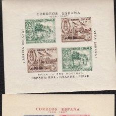 Sellos: GUERRA CIVIL - EPILA- PRO RODONAS - SIN DENTAR Y SIN FIJASELLOS - 1936-1937. Lote 205840865