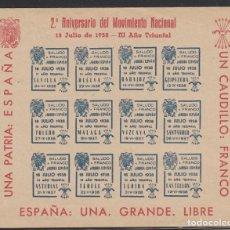 Sellos: GUERRA CIVIL -2. ANIVERSARIO MOVIMIENTO NACIONAL - 18 JULIO DE 1938. Lote 205842033