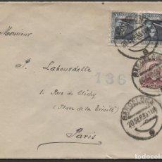 Sellos: 1936 BARCELONA A PARÍS. Lote 205847353