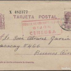 Sellos: 1936 ENTERO POSTAL GIJÓN A BUENOS AIRES. CENSURA REPUBLICANA. Lote 205849706