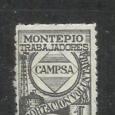 Sellos: 9336F-FISCAL NUEVO MONTEPIO EMPLEADOS CAMPSA.1 PESETA BENEFICO FISCAL SPAIN REVENUE FISCAUX STEMPELM. Lote 206116736