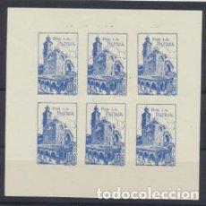 Sellos: 1937. NAVARRA. 10 CTS. POR LA PATRIA. HOJA DE SEIS. NUEVO SIN RESTO DE GOMA Y SIN SEÑAL DE FIJASELLO. Lote 269036294