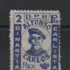 Sellos: DINASTIA CARLISTA, 2 PTA,- D.P.R. VER FOTO. Lote 206196392