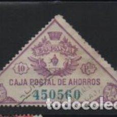 Sellos: CAJA POSTAL DE AHORROS,- 10 PTAS.- CORONA REPUBLICA- VER FOTO. Lote 206196547