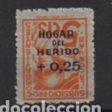 Francobolli: LA CORUÑA.- 0,25 SOBRE 5 CTS.-INVERTIDO -HOGAR DEL HERIDO- VER FOTO. Lote 206197355