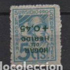 Sellos: LA CORUÑA.- 0,45 SOBRE 5 CTS.-INVERTIDO -HOGAR DEL HERIDO- VER FOTO. Lote 206197395