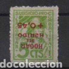 Sellos: LA CORUÑA.- 0,45 SOBRE 5 CTS.-INVERTIDO -HOGAR DEL HERIDO- VER FOTO. Lote 206197435