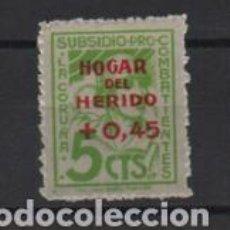 Sellos: LA CORUÑA.- 0,45 SOBRE 5 CTS. -HOGAR DEL HERIDO- VER FOTO. Lote 206197513