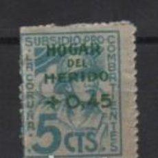 Sellos: LA CORUÑA.- 0,45 SOBRE 5 CTS. -HOGAR DEL HERIDO- VER FOTO. Lote 206197580
