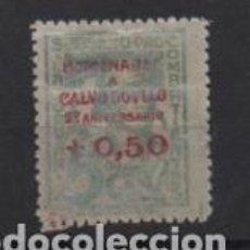 Sellos: LA CORUÑA.- 0,50 SOBRE 5 CTS. -HOMENAJE A CALVO SOTELO- VER FOTO. Lote 206197652