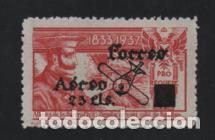 PAMPLONA.- REQUETE- 25 CTS -CORREO AEREO- SOBRECARGA NEGRA - VER FOTO (Sellos - España - Guerra Civil - Locales - Usados)