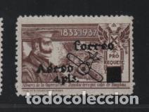 PAMPLONA.- REQUETE- 4 PTA -CORREO AEREO- SOBRECARGA NEGRA - VER FOTO (Sellos - España - Guerra Civil - Locales - Nuevos)