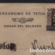 Sellos: TETUAN- CARTA AERODROMO DE TETUAN- HOGAR DEL SOLDADO- VER FOTOS. Lote 206202925