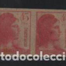 Sellos: REPUBLICA ESPAÑOLA. 45 CYTS. PAREJA CALCADO SIN DENTAR, VER FOTOS. Lote 206203787