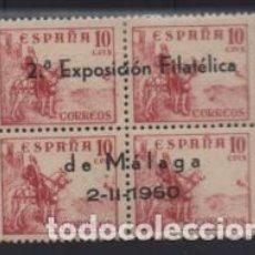 Sellos: MALAGA, 10 CTS.-BLOQUE 2ª EXPOSICION FILATELICA 2-II-1950. VER FOTO. Lote 206206465